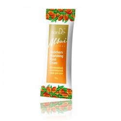 Sea Buckthorn Nourishing Hand Cream, 30g