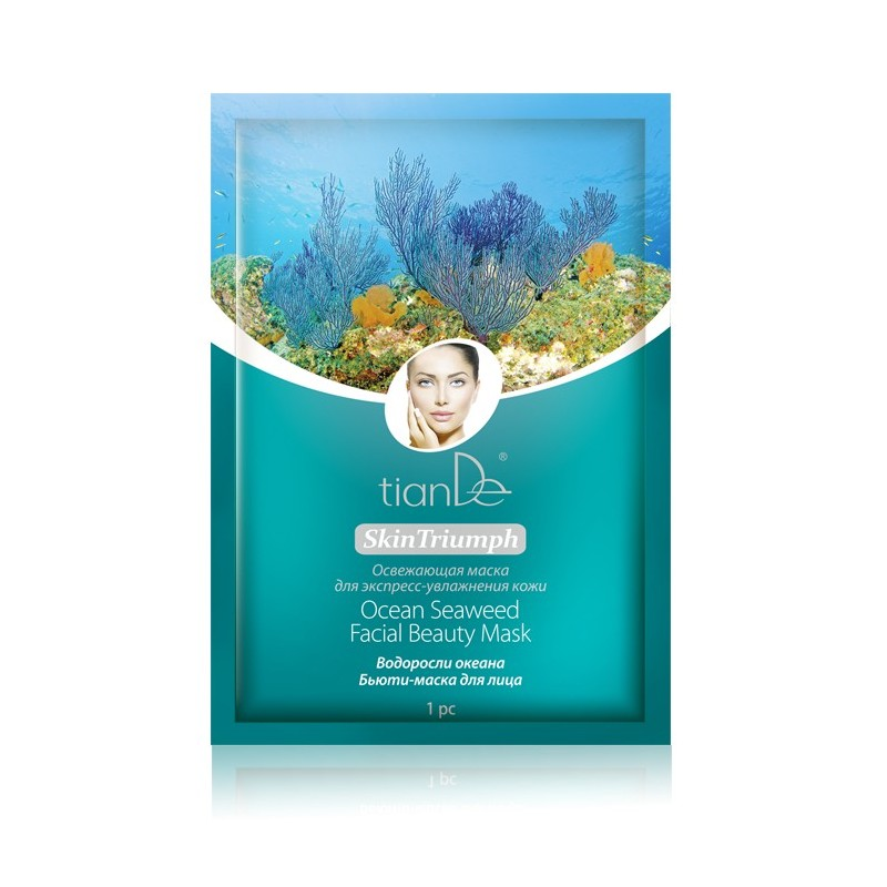 Ocean Seaweed Facial Beauty Mask 1pc