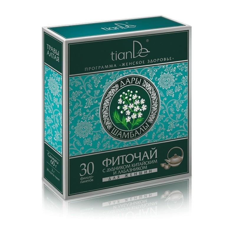 Herbal tea|For female Urogenital, Immune, Cardiovascular , tiande 123913