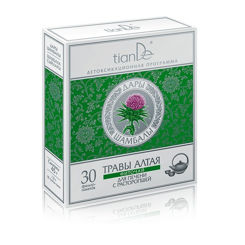 Herbal Tea| Liver and Blood Sugar Levels Support, 30pcs, tiande 123921