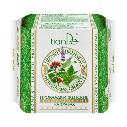 Nephrite Freshness Herb Panty Liners, Ultra Thin, 25pcs