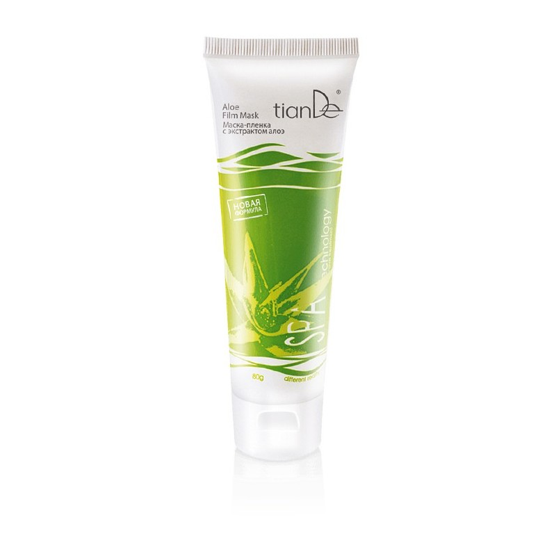 Aloe Film Mask