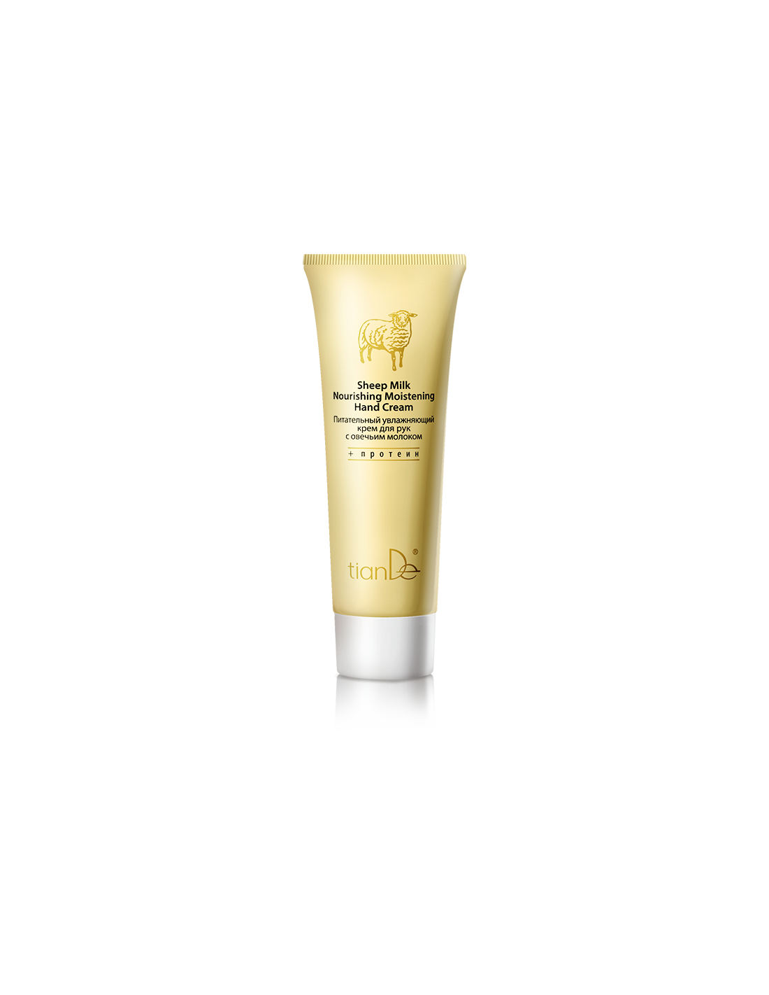 Hand Cream With Snail Mucin, TIANDE