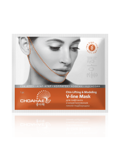 Chin Lifting & Modeling V-line Mask