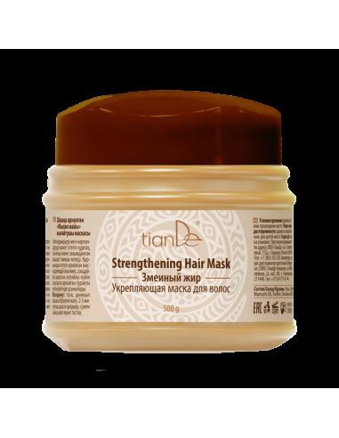 Snake Oil Strengthening Hair Mask 500g